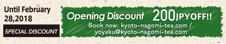 Nagomi@Arashiyama:Open in Sun. 22nd October, 2017! Opening Discount of 200 JPY off! Book now: kyoto-nagomi-tea.com / yoyaku@kyoto-nagomi-tea.com