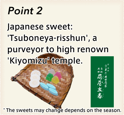 Nagomi:Nagomi's Special, Point 2: Japanese sweet: 'Tsuboneya-risshun', a purveyor to high renown 'Kiyomizu' temple.